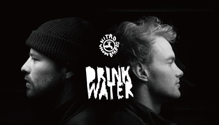 NITRO-DRINK WATER-