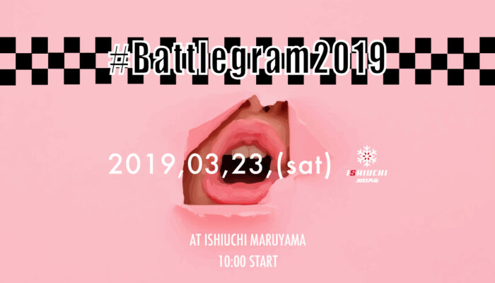 #Battlegram2019
