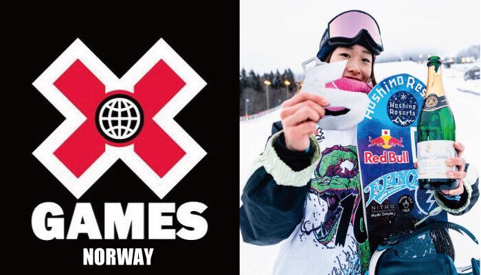 2020 XGAMES NORWAY