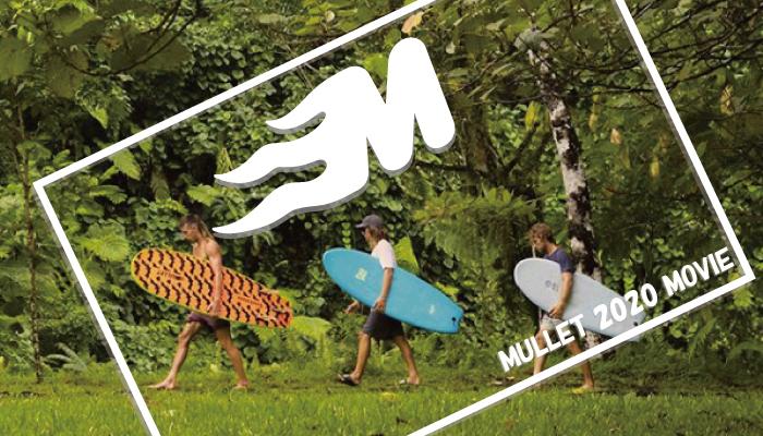Mullet Boards 2020 Movie